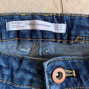 Zara Jeans - ZARA skinny dark wash jean with zipper detail